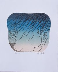 New Pictures of the Strikingly Bizarre #10 by Zhu Wei contemporary artwork print