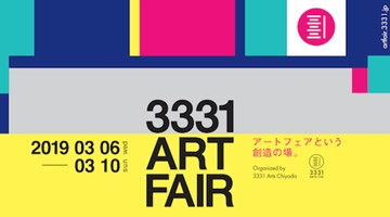 Contemporary art exhibition, 3331 ART FAIR 2019 at Blum & Poe, Tokyo