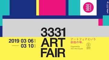 Contemporary art art fair, 3331 ART FAIR 2019 at Blum & Poe, Tokyo, Japan