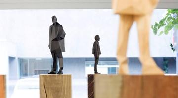 Contemporary art exhibition, Xavier Veilhan, Horizonte Verde at Galeria Nara Roesler, São Paulo, Brazil