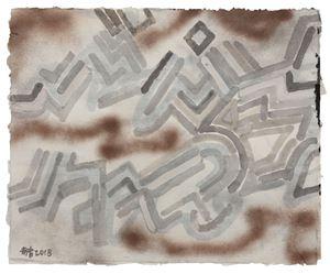 Flashcards No.12 by Wang Jieyin contemporary artwork