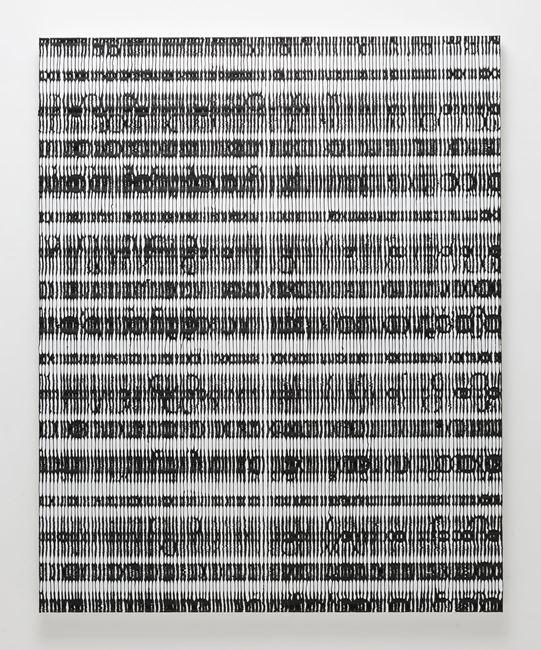 MARS 12 by Yoriko Takabatake contemporary artwork