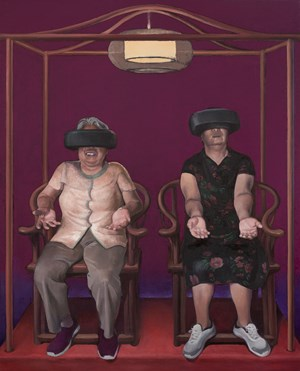 VR Experience by Wang Xingwei contemporary artwork