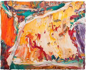 嵩岩 Song Rocks by Yin Zhaoyang contemporary artwork