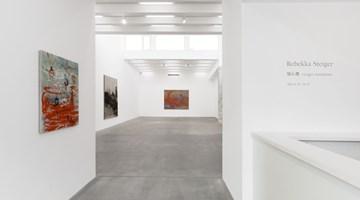 Contemporary art exhibition, Rebekka Steiger, 猫头鹰 – virages nocturnes at Galerie Urs Meile, Beijing