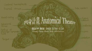 Contemporary art exhibition, Chang Chen-Shen, 肉身計畫 Anatomical Theatre at VT Artsalon, Taipei, Taiwan