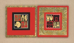 Life's Seasons(H) by Liao Shiou Ping contemporary artwork