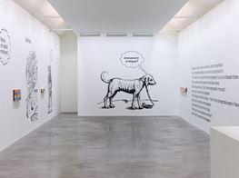 Kerlin Gallery