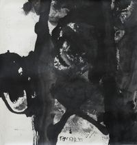 1995-No.2 by Wang Chuan contemporary artwork works on paper