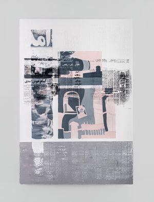 Landing by Sepideh Mehraban contemporary artwork
