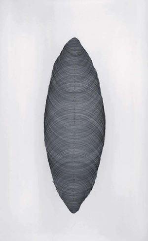 Drawing 23 by Nadia Khawaja contemporary artwork