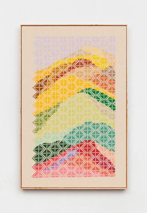 To Cut Through The Clouds by Jordan Nassar contemporary artwork