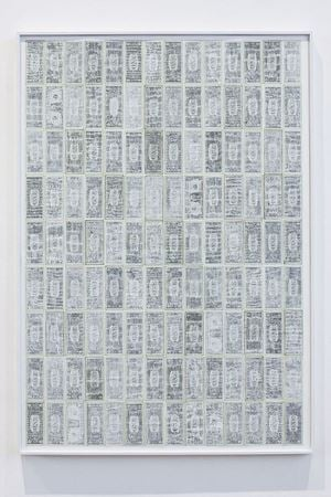 Subjectivity as a material to trade / Subjektivität als Material zu handeln by Nadine Fecht contemporary artwork