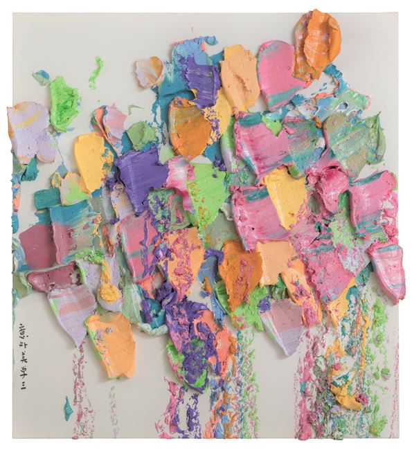 Accidental Aesthetics No.3 by Zhu Jinshi contemporary artwork