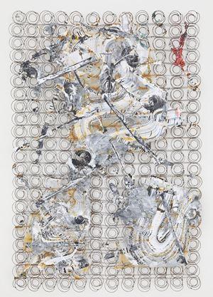 Untitled (Matraze 3) by Christian Eisenberger contemporary artwork