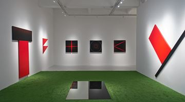 Contemporary art exhibition, Po Po, Primeval Codes at Yavuz Gallery, Singapore