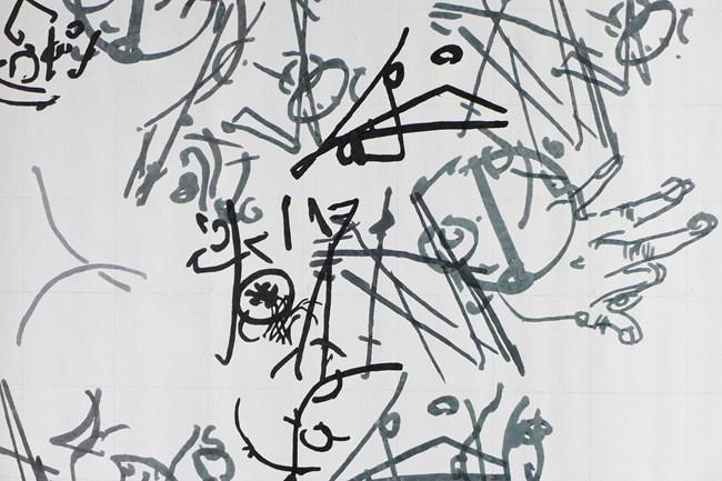 Found in Translation: The Drunken Budda (Interpretation drawing #1) (detail) by Gosia Wlodarczak contemporary artwork