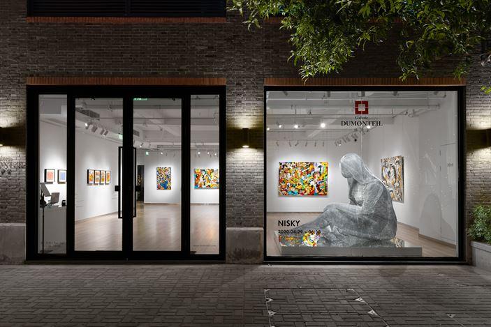 Exhibition view:NISKY, Galerie Dumonteil, Shanghai (29 April–4 July 2020). Courtesy Galerie Dumonteil. Photo: ©Susan Tan.