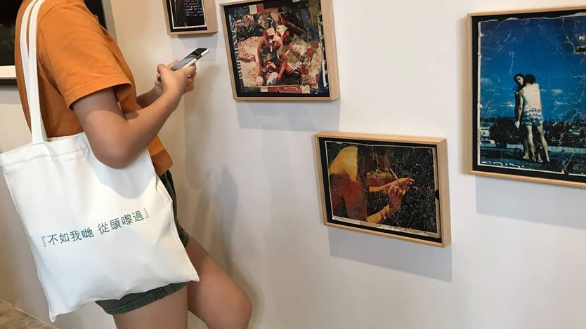 Exhibition view: Wing Shya, Happy Together,Blue Lotus Gallery, Hong Kong (24 September–18 October 2020). Courtesy Blue Lotus Gallery.