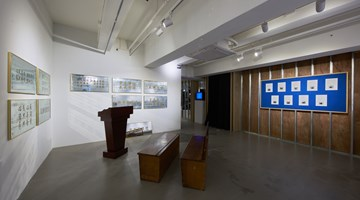 Contemporary art exhibition, Group Exhibition, Kotodama at Para Site, Hong Kong