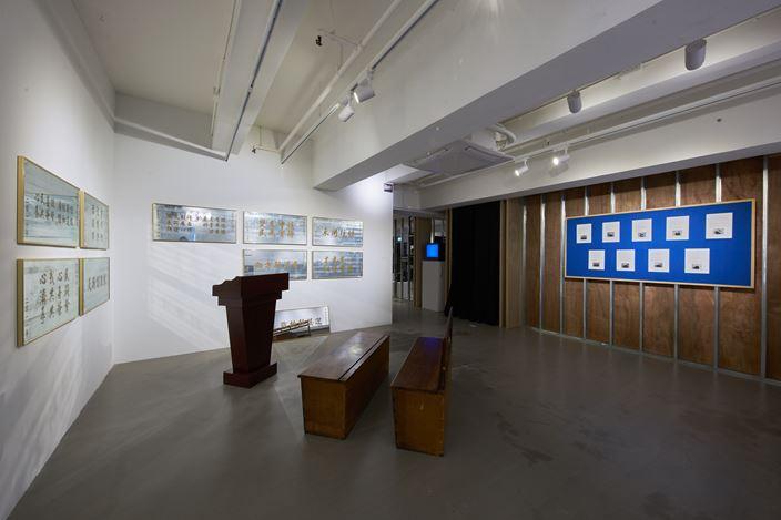 Exhibition view: Group Exhibition, Kotodama, Para Site, Hong Kong (16 June–26 August 2018). Courtesy Para Site.