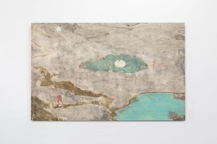 Exhibition view:Gaia Fugazza,Virginity is not a contraceptive, Richard Saltoun Online (13 September–22 October 2021). Courtesy Richard Saltoun Gallery.