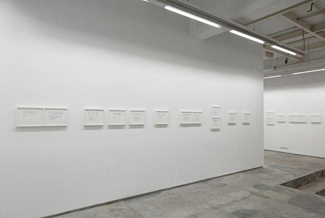 Baksho Rohoshyo (Chobi Tum Kar?) by Naeem Mohaiemen contemporary artwork