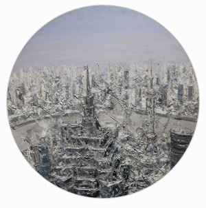 Invisible City No. 17 by Wang Xiaoshuang contemporary artwork