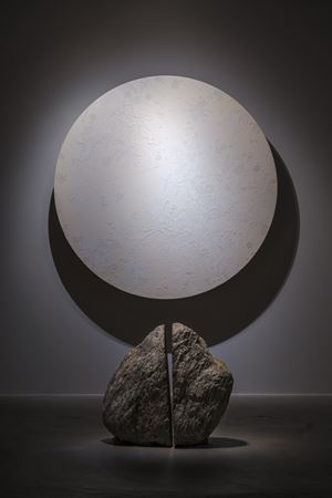 Mountain. Moon. by Shinji Ohmaki contemporary artwork