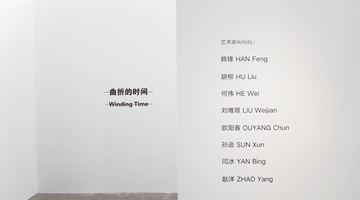 Contemporary art exhibition, Han Feng, Hu Liu, Ouyang Chun, He Wei, Liu Weijian, Sun Xun, Yan Bing, Zhao Yang, Winding Time at ShanghART, Beijing