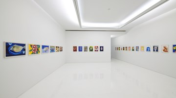 Contemporary art exhibition, Aki Kondo, Today Waiting for That Day and Tomorrow at ShugoArts, Tokyo, Japan