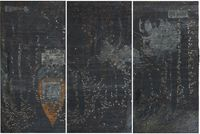Prohibition is Prohibited by Kaushik Saha contemporary artwork painting