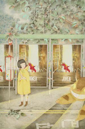 A Ride by Joey Ka-yin Leung contemporary artwork