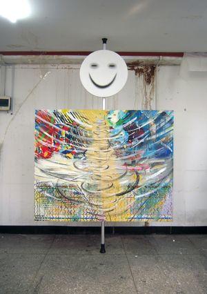 Protect me by BAEK Kyungho contemporary artwork