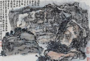 Mingxian Spring by Lai Shaoqi contemporary artwork