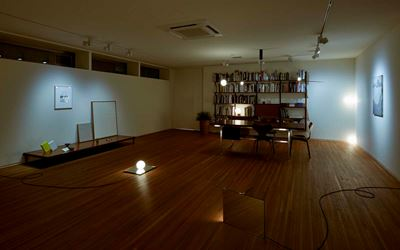 Exhibition view: Michael Anastassiades, Taka Ishii Gallery, Tokyo, viewing room (26 September – October 28 2017). Courtesy Taka Ishii Gallery, Tokyo, viewing room. © Michael Anastassiades Ltd.