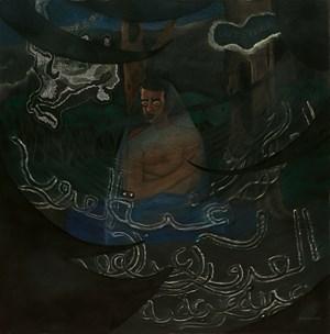 Outsider by Abul Hisham contemporary artwork
