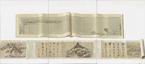 Shen Zhou and Dong Qichang Duo by Chen Danqing contemporary artwork