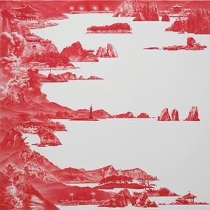 Between Red–017FEB02 by Lee Seahyun contemporary artwork