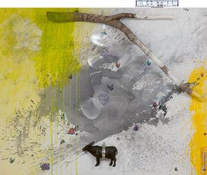 Mimicking Meinong Series 2 by Ming-Te Lu contemporary artwork