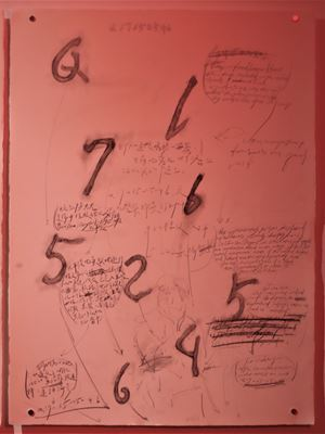 Manuscript for Q17652546 by Po-Chih Huang contemporary artwork