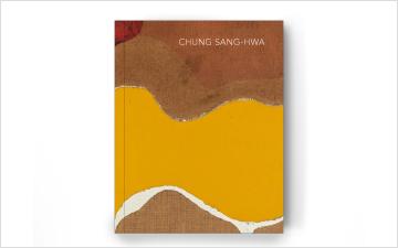 Chung Sang-Hwa: Excavations, 1964–78