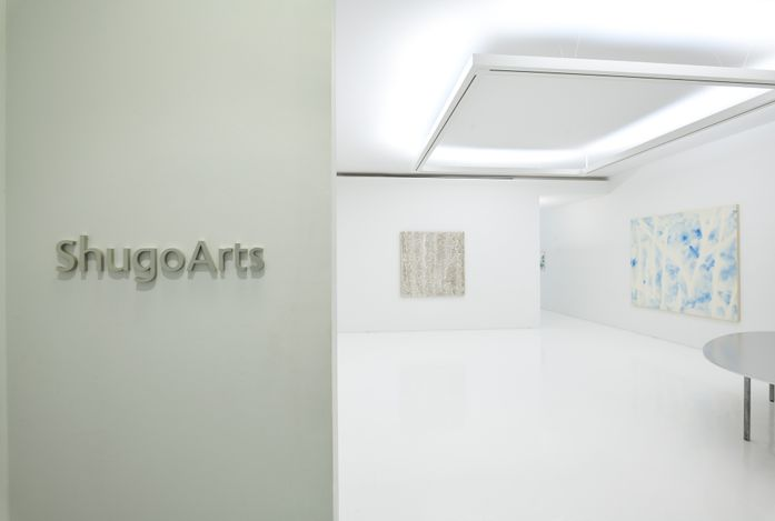 Exhibition view: ShugoArts Show, ShugoArts, Tokyo (26 June–31 July 2021). Courtesy ShugoArts.