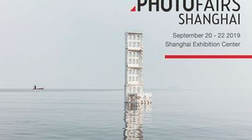 Contemporary art exhibition, Photofairs Shanghai 2019 at Rén Space, Shanghai