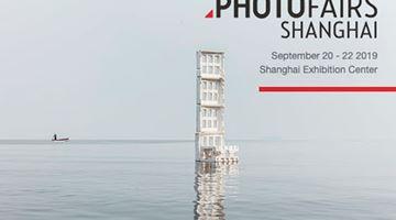 Contemporary art exhibition, Photofairs Shanghai 2019 at Rén Space, Shanghai