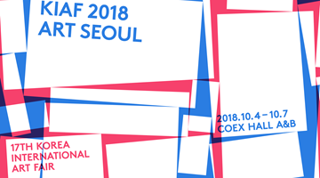 Contemporary art exhibition, KIAF 2018 ART SEOUL at Perrotin, Seoul, South Korea