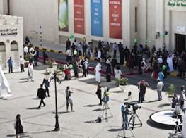 Sharjah Biennial announces cross-national programming for thirteenth edition