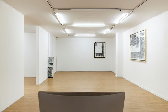 Exhibition view:Iñaki Chávarri, It's okay, we're only human, FORO.SPACE (16 July–21 October 2020). Courtesy FORO.SPACE.