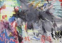Untitled No. 2 by Yang Shu contemporary artwork painting
