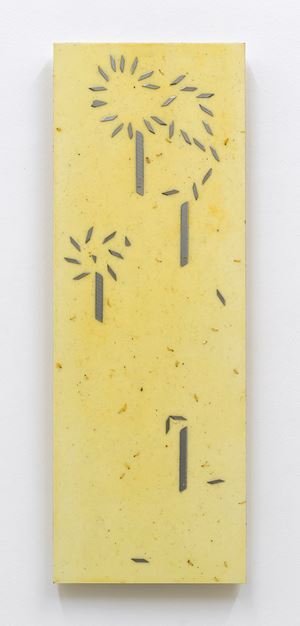 Blade Notations – Blade Blowing by Haegue Yang contemporary artwork